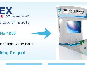 NingboDitelElectronicTechnologyCo.,Ltd.